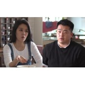 """'이원일♥' 김유진PD 학폭 의혹→'부럽지' 게시판 성인게시판 난리 """"하차해"""""""