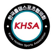 한국홀덤스포츠협의회, WSOP 국가대표 12인 선발 포커플레이어