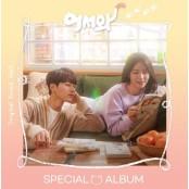 '어서와' 스페셜 OST 띵동스코어 앨범 발매…우주소녀 다영·엑시→최낙타 띵동스코어 참여