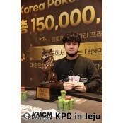 대한민국 홀덤 대축제 'KPC제주' 종목별 포커플레이어 우승자 인터뷰
