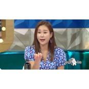 """[종합] 현영, 80억 매출 CEO 누드화보 """"전성기 때 누드화보→백지수표 제안"""""""