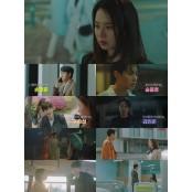 '우리, 사랑했을까' 손호준→김민준, 밤에남자 송지효의 그 남자는 밤에남자 누구?