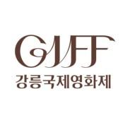 강릉국제영화제, 6월 12일 발기 창립총회 개최