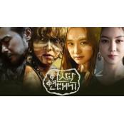 [단독] 송중기x장동건 '아스달 연대기' 시즌2 장동건 제작 올해 못해, 무기한 연기 장동건