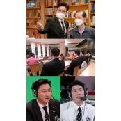 '편애중계' 안정환·김성주·김병현·김제동, MBC 직원 중 내편 찾기 농구중계