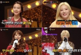 [DA:리뷰] '복면가왕' 부뚜막고양이 5연승…갈소원·김립·주다인·페노메코...