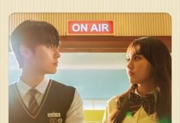 투모로우바이투게더→정다빈 참여 '라이브온' OST 발매