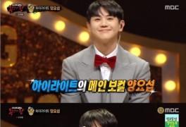 [DA:리뷰] '복면가왕' 보물상자, 新 가왕…부뚜막고양이=양요섭 (종합)