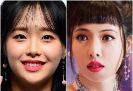 [종합] 츄·현아 학폭 허위폭로, 사과문이 끝?