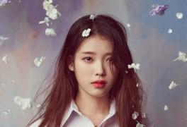 아이유, 3월 5주차 아차랭킹 1위