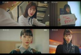 '펜트하우스3' 한지현 흑화 업그레이드…주단태 손잡고 악행