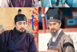 안효섭, ♥김유정 응원하는 한 사람 (홍천기)
