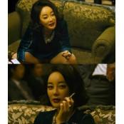 김혜은, 치마 입고 치마쩍벌