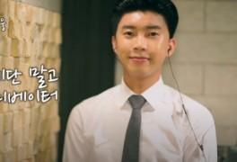 팬화력 '엘리베이터급 속도' 임영웅, '계단말고 엘리베이터' 700만뷰 돌파