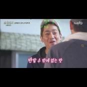 [삼시세끼 어촌편3 동영상] 조개파티 완전 어촌편이닷! 자연산 조개파티 키조개 파티!