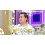 """'라디오스타' 여현수, 배우 은퇴→재무설계사로 전향... 이유는? """"아무래도 돈버는방법 돈이죠"""""""