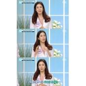 민혜연, 엉덩이 근육 엉덩이 단련 비법+영양제 공개(기분좋은날) 엉덩이