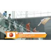 '편애중계' 9번 우승 달성에 농구팀 덩실덩실~