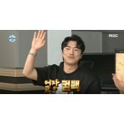 """'나 혼자 산다' 이시언, 한 달 만에 밤왕 위풍당당 컴백 """"왕이 돌아왔다!"""""""