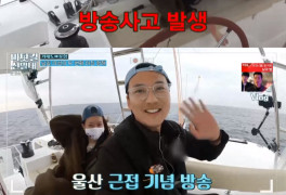 """김남길X고아성 """"머리 안 감았다..배에서 쉽지 않아"""" (바닷길 선발대)"""