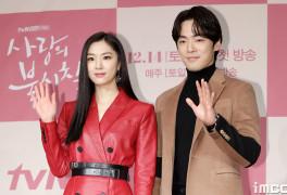 '위기의' 김정현, 서지혜 열애설+계약 '잡음' [종합]