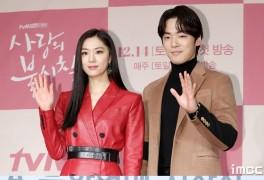 김정현·서지혜 열애설→함소원 '아내의맛' 조작 인정 [주간 연예 이슈]