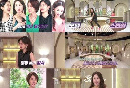박효주, '평생동안' 베스트 드레서 등극! 장영란, 재대결 요청