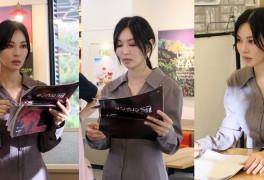 '펜트하우스3' 김소연, 천서진 빙의해 대본에 '푹'