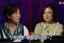 """'심야괴담회' 김숙 """"제철이 왔다!""""-김구라 """"계절이 살렸다!"""""""