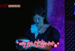 """'심야괴담회' 황제성, '스페셜 괴스트' 정체에 깜짝! """"아니 저 친구가....."""