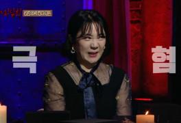 """김숙, '택배 왔습니다' 괴담에 """"우리 주위에 있다!"""" '심야괴담회'"""