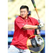 [mk포토] 행크 콩거의 배팅장갑 배팅장갑에 수놓인 한국 배팅장갑 이름 `현`