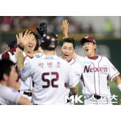 [야구토토] 랭킹 게임 48회차 '삼성-두산-넥센 야구토토랭킹 다득점 예상'
