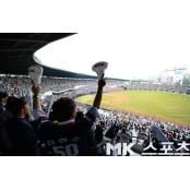 [야구토토] 한 주 동안 8개 야구토토랭킹 회차 연속 발매