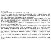 '박태환 주사' 네비도, 네비도효능 설명서 첫줄 '도핑 네비도효능 경고'…그러나 몰랐다?