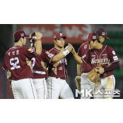 [야구토토]야구팬, 'NC, 한화, 넥센 다득점 야구토토랭킹 기록할 것'