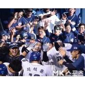 [야구토토] NC-두산 플레이오프 야구토토 9회차 4차전 대상 발매 야구토토 9회차