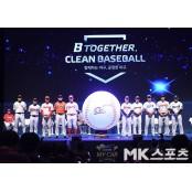 반갑다 야구야, '더블-트리플' 야구토토스페셜배당 야구토토 스페셜도 시작 야구토토스페셜배당