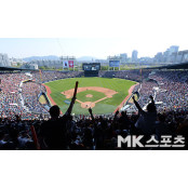 야구토토 스페셜+ 1회차, 야구토토스페셜배당 30일 경기시작 10분전 야구토토스페셜배당 발매 마감