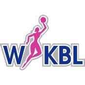 WKBL 개막전 대상 농구토토W매치 발매