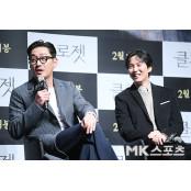 하정우-김남길 `경락 마사지 동기` [MK포토]