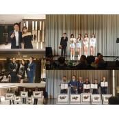 틴탑 캡, 갤러리K 홍보대사 위촉식 틴탑 참석…하유비·김경록·조정민 등 축하공연