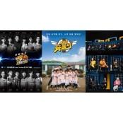 핸섬타이거즈 VS 슛돌이 bj쇼리 VS 오나의파트너…격돌 어땠나 bj쇼리 [지상파 새예능①]