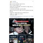 스포츠토토, 불법 도박 스마트폰토토 근절 SNS 퀴즈 스마트폰토토 이벤트