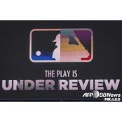 MLB, 리플레이 분석실 접근 엄격해진다