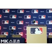 MLB 노사, 다음주 시즌 재개 일정 논의 MLB