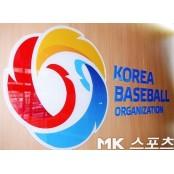 KBO리그 대상 야구토토 스페셜·매치 발매 스포츠토토 배당률