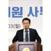 한국기원, 기전창설·영재발굴 등 청사진 공개
