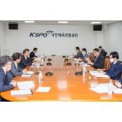 국민체육진흥공단, 청렴도 1등급 국민체육진흥공단 프로젝트 가동
