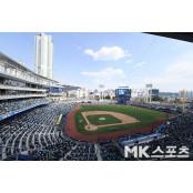 무관중 한국야구 홈 승률 55.3%…美방송 야구경기결과 주목